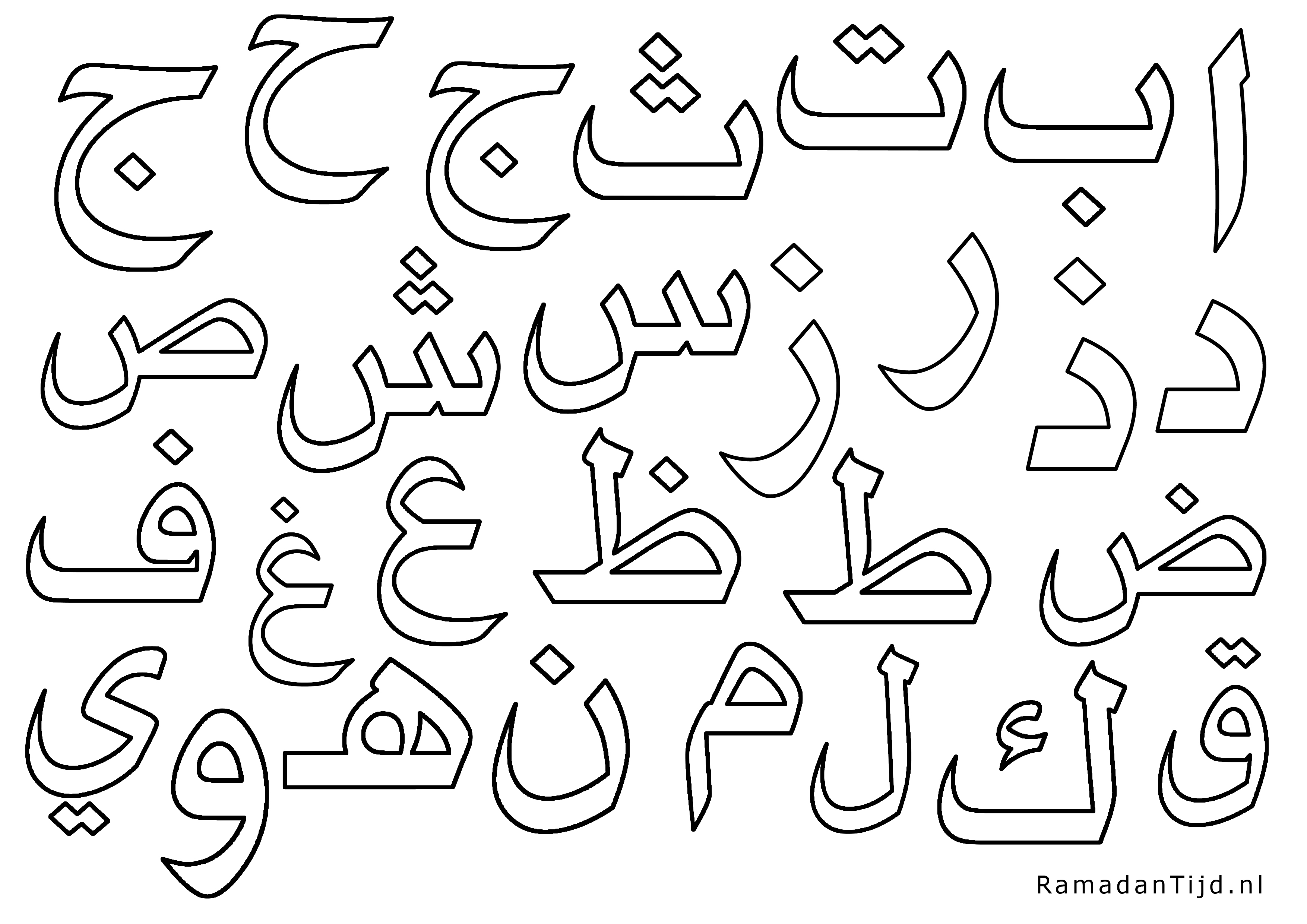 kleurplaten over islam